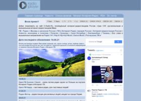 E-radio.ru thumbnail