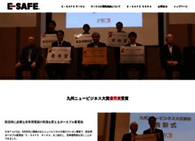 E-safe.jp thumbnail