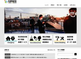 E-sanwa.jp thumbnail