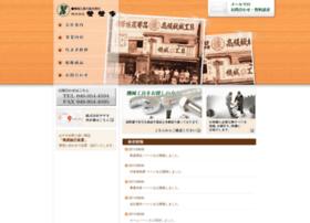 E-sasaki.co.jp thumbnail
