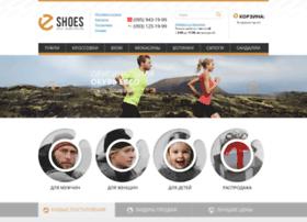 E-shoes.com.ua thumbnail