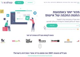 E-shop.co.il thumbnail