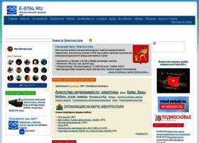 E-stal.ru thumbnail