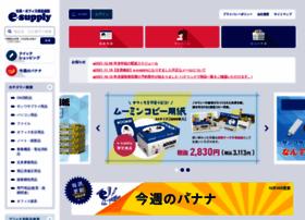 E-supply.co.jp thumbnail