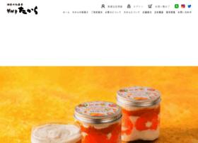 E-takara.jp thumbnail