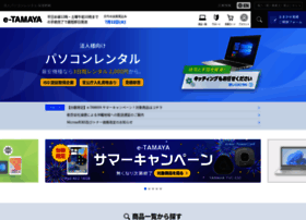 E-tamaya.co.jp thumbnail