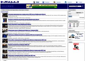 E-taraz.kz thumbnail