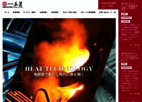 E-thermal.co.jp thumbnail