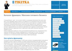 E-tiketka.ru thumbnail