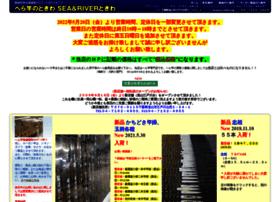 E-tokiwa.co.jp thumbnail