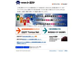 E-tomiya.co.jp thumbnail