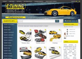 E-tuning.com.ua thumbnail