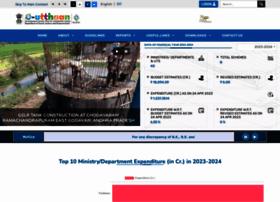 E-utthaan.gov.in thumbnail