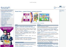 E-vending.ru thumbnail