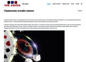 E-vokzal.com.ua thumbnail