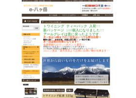 E-yatsugatake.jp thumbnail