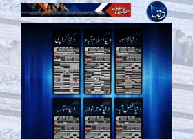 E.dunya.com.pk thumbnail