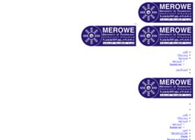 E.merowe.edu.sd thumbnail