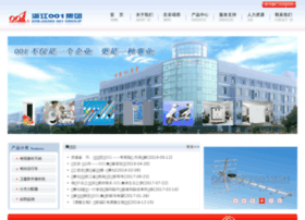 E001.com.cn thumbnail