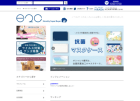E2chan.net thumbnail
