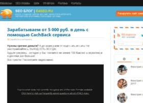 E4-seo.ru thumbnail