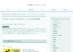 Eaaoffice.org thumbnail