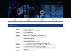 Eaglemarketing.co.jp thumbnail