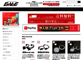 Eale.jp thumbnail