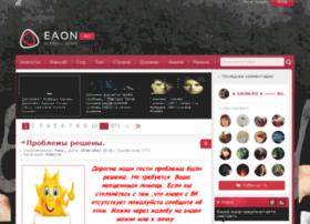 Eaon.ru thumbnail