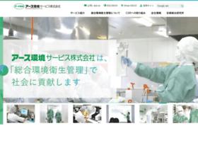 Earth-kankyo.co.jp thumbnail