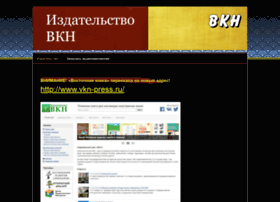 East-book.ru thumbnail