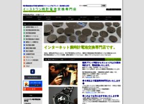 East1.net thumbnail