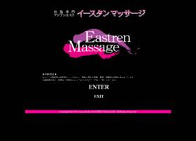 Eastern-massage.com thumbnail