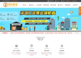 Eastex.hk thumbnail