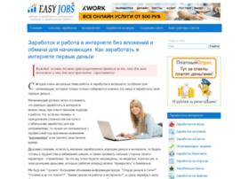 Easy-jobs.ru thumbnail