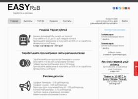 Easy-rub.ru thumbnail