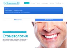 Easydental.ru thumbnail