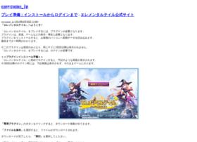 Easygame.jp thumbnail