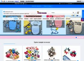 Easyhobby.com.ua thumbnail