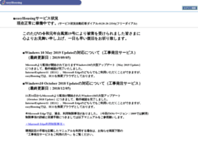 Easyhousing.ne.jp thumbnail