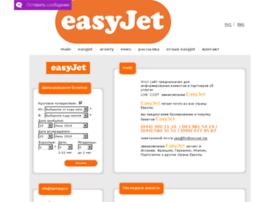 Easyjet.kiev.ua thumbnail