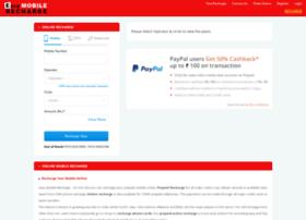 Easymobilerecharge.com thumbnail
