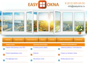 Easyokna.ru thumbnail