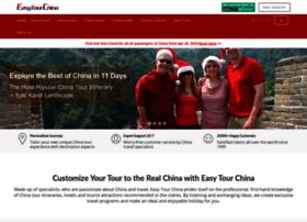 Easytourchina.com thumbnail