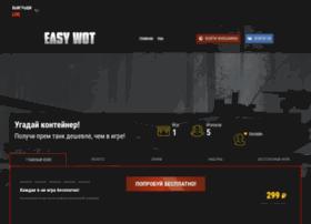 Easywot.ru thumbnail