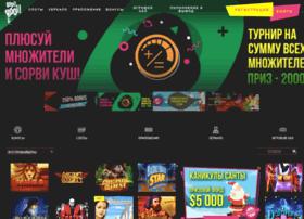 Eavatars.ru thumbnail