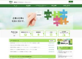 Ebagency.jp thumbnail