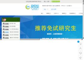 Ebaoyan.cn thumbnail