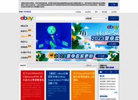 Ebay.cn thumbnail