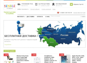 Ebay39.ru thumbnail